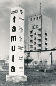 Teeninduskombinaadi Tamula reklaam Võrus, 1960ndate lõpp. Foto: Võrumaa Muuseum, VK F 858:7 F