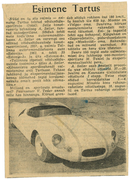 Artikkel ajalehes Edasi, 21. juuli 1963. a, esimene sportauto Tartust.